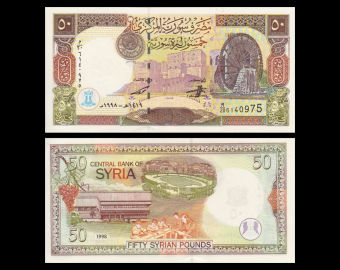 50 Pounds Banknote UNC Syria 1998