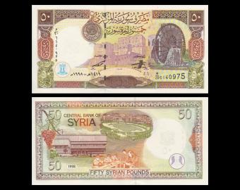 Syria, p-107, 50 pounds, 1998