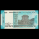 Inde, P-new, 50 roupie, 2017