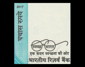 India, P-111a, 50 rupees, 2017