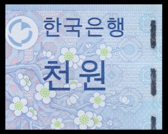 K o r e a-South, P-54, 1000 won, 2007