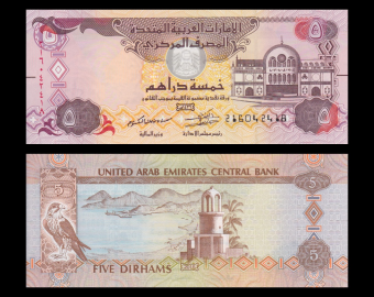 United Arab Emirates, p-26c, 5 Dirhams, 2015