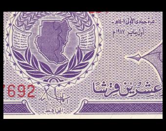 Sudan, P-37, 25 piastres, 1987