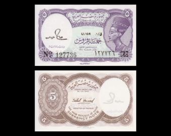 Egypt, P-182j, 5 piastres, 1971