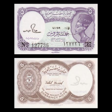 Egypte, P-182j, 5 piastres, 1971