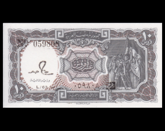 Egypte, P-184a, 10 piastres, 1982-86