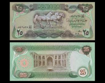 Iraq, p-72b, 25 dinars, 1982
