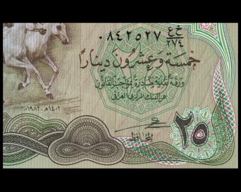 Iraq, P-072b, 25 dinars, 1982