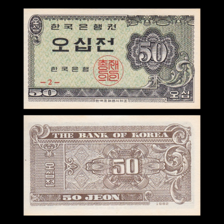 K o re a South, p-29, 50 jeon, 1962, SPL / A-UNC