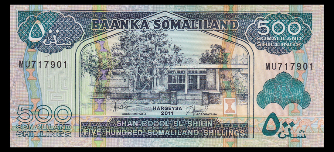 Somaliland P 06h 500 Shillings 2011 Banknote Paper Money For Collection