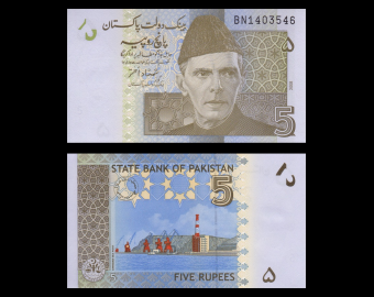Pakistan, P-53a, 5 rupees, 2008