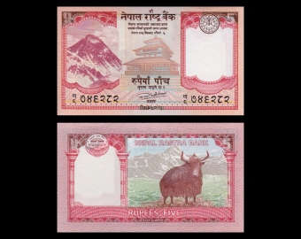 Nepal, p-new, 5 roupies, 2017