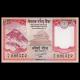 Nepal, p-75, 5 roupies, 2017