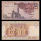 Egypt, P-050j, 1 pound, 2005