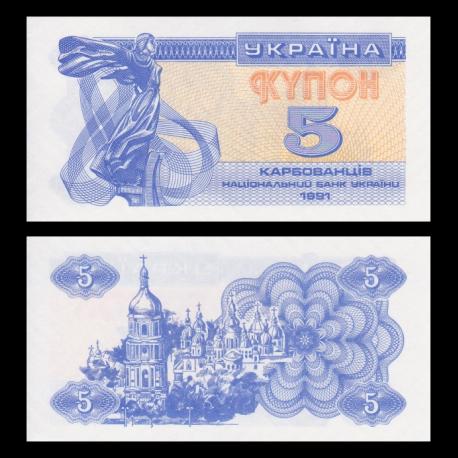 Ukraine, P-083, 5 karbovantsiv, 1991