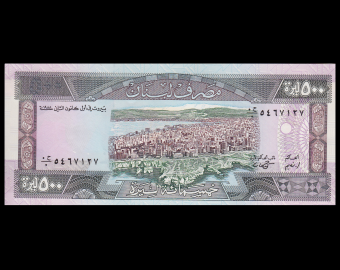 Liban, P-68, 500 livres, 1988, PresqueNeuf / A-UNC