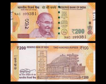 India, P-new, 200 rupees, 2017