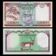 Nepal, p-new, 10 roupies, 2017