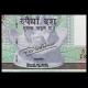 Nepal, p-76, 10 roupies, 2017
