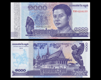 Cambodge, P-new, 1000 riels, 2016