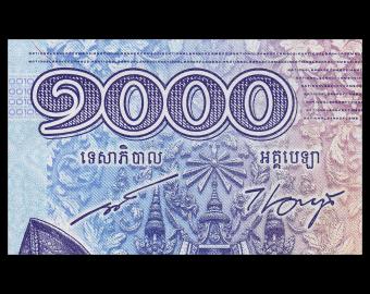 Cambodia, P-67, 1000 riels, 2016