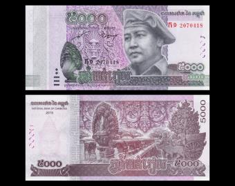 Cambodge, P-new, 5000 riels, 2015