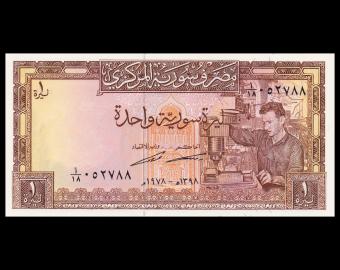 Syrie, p-93d, 1 pound, 1978
