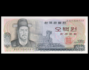 K or ea South, P-43, 500 won, 1973