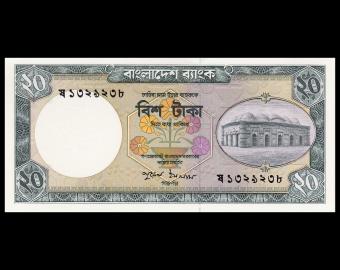 Bangladesh, p-27a1, 20 taka, 1984