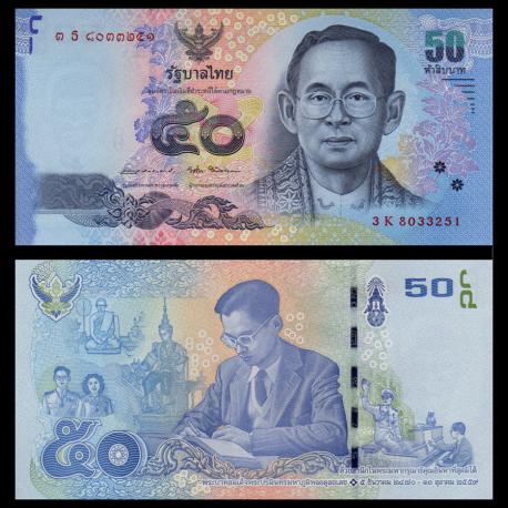 Thailande, P-131, 50 baht, 2017