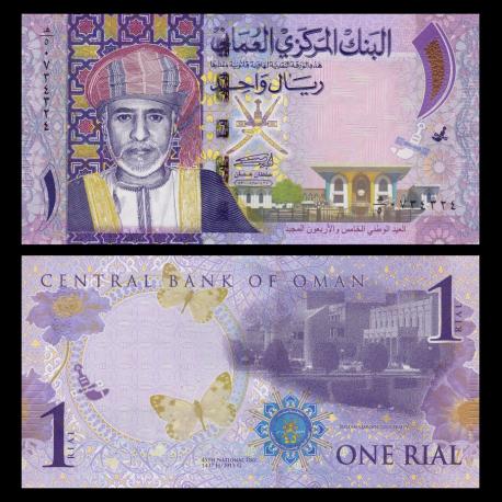 Oman, P-48b, 1 rial, 2015