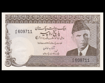 Pakistan, P-38(sign1), 5 rupees, 1984