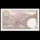 Pakistan, P-38(sign1), 5 rupees, 1984