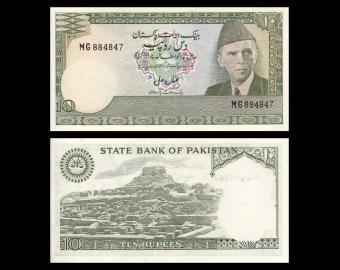 Pakistan, P-29a, 10 rupees, 1982