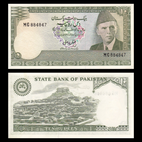 Pakistan, P-29a, 10 roupies, 1982