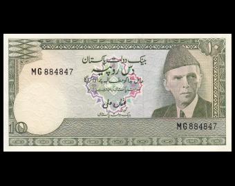 Pakistan, P-29a, 10 rupees, 1982, Presque Neuf / About-UNC