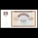 Armenie, P-34, 25 dram, 1993