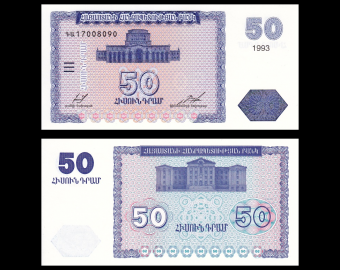 Armenie, P-35, 50 dram, 1993