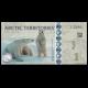 Arctique, 1,5 polar dollar, 2014