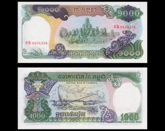 Cambodia, P-39, 1000 riels, 1992