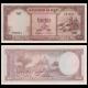 Cambodia, P-05d, 20 riels, 1975, SPL / A-UNC