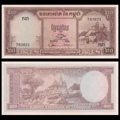 Cambodge, P-05d, 20 riels, 1975, SPL / A-UNC