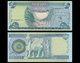 Iraq, p-92, 500 dinars, 2004