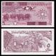 Somalie, p-31b, 5 shilin, 1986