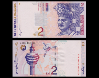 Malaisie, P-40a, 2 ringgit, 1996
