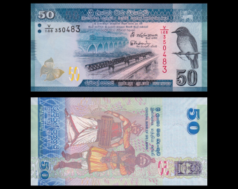 Sri Lanka, P-124c, 50 rupees, 2015