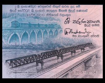 Sri Lanka, P-124c, 50 roupies, 2015