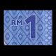 Malaysia, P-51a, 1 ringgit, Polymère, 2011