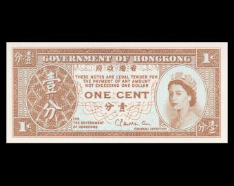 HongKong, P-325b, 1 cent, 1971-81