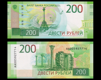Russie, P-new, 200 roubles, 2017